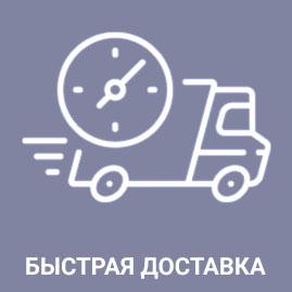 Быстрая доставка велосипедов по Минску и Беларуси