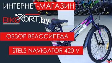 Обзор подросткового велосипеда Stels Navigator 420 V