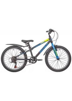 Велосипед детский RUSH HOUR RX 205 (2021) Черный