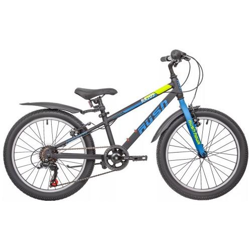 Велосипед детский RUSH HOUR RX 205 Черный