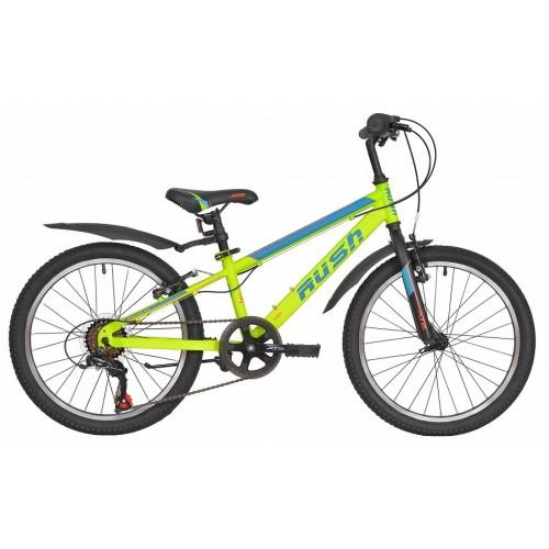 Велосипед детский RUSH HOUR RX 205 Желтый