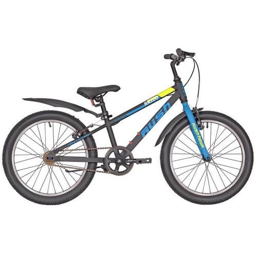 Велосипед детский RUSH HOUR RX 200
