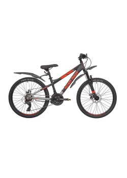 Велосипед подростковый RUSH HOUR XS 450 DISC (2021)