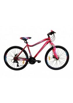 Велосипед женский Stels Miss 5000 MD 26 V040 (2021)